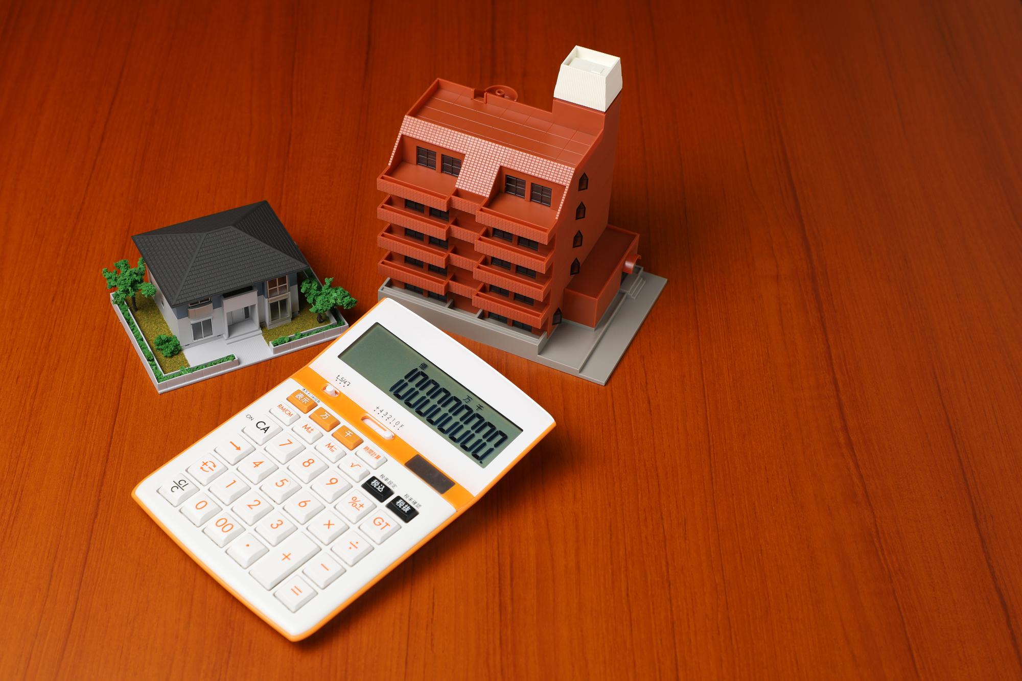 【マンション売却の費用を解説!】節税対策や戻ってくる費用を紹介